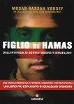 Figlio di Hamas - Dall'antifaida ai servizi segreti israeliani