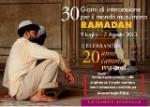 Ramadan_2013_light